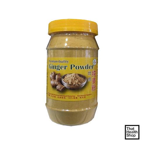 Nature's Choice Premium Quality Ginger Powder (200g)