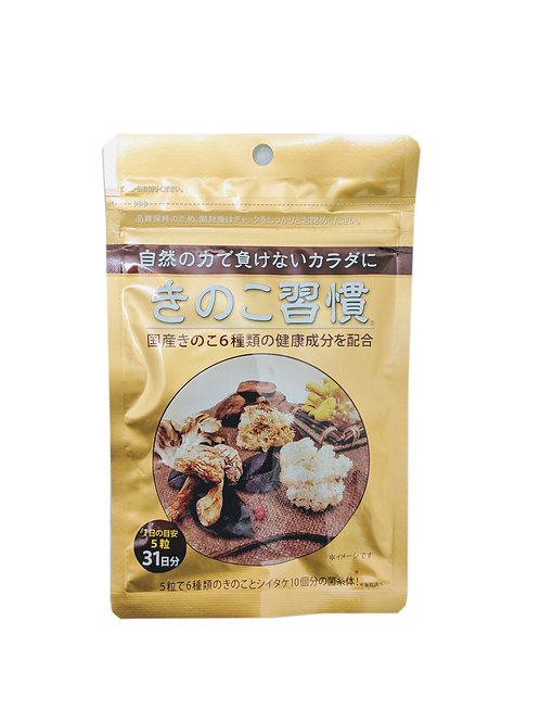 [Clearance Promotion Expires Dec 2020] Nihon Kefia Mushroom Habit (155 tablets)