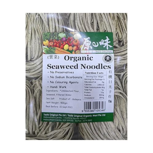 Taste Original Organic Seaweed Noodles (500g)
