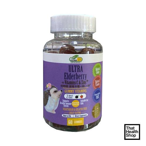 Ultra Life Science Elderberry + Vitamin C and Zinc (60 Gummies)