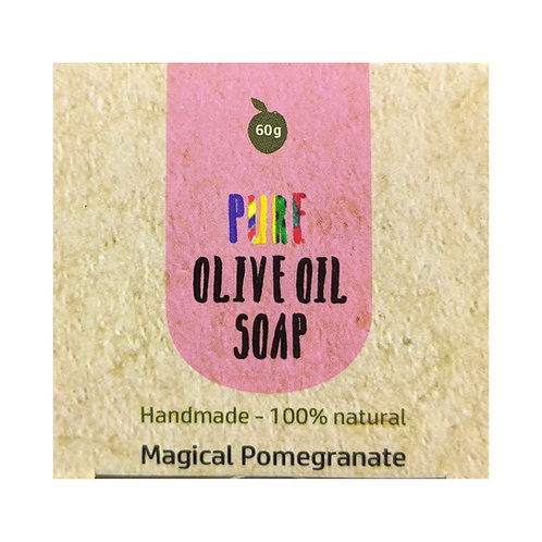 Sindyanna of Galilee Pure Olive Oil Soap, Pomegranate (60g)