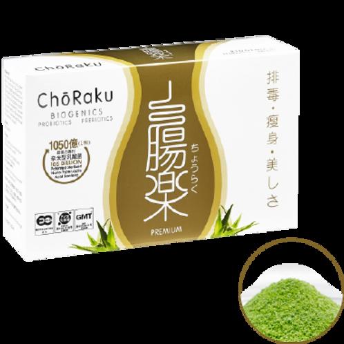 Health Trends Choraku Biogenics