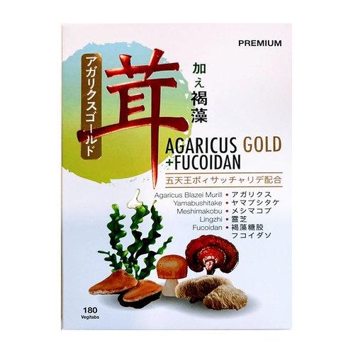 Health Trends Agaricus Gold + Fucoidan (30MG x 90Tab x 2 Pack)