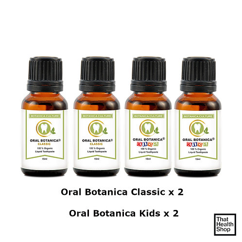 Botanica Culture Oral Botanica Classic (15ml) x 2 and Oral Botanica Kids(15ml) x