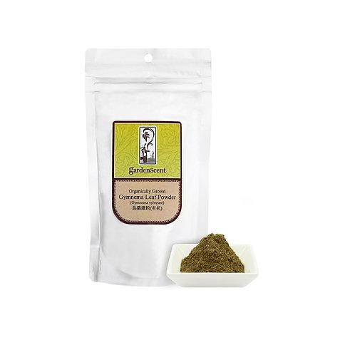 One Nature Garden Scent Organically Grown Gymnema Leaf Powder (150g)