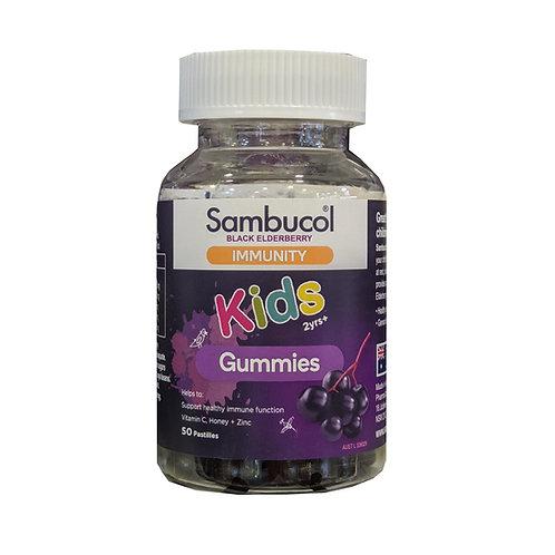Sambucol Kids Gummies (50 Pastilles)