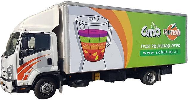 sahut-truck2.jpg
