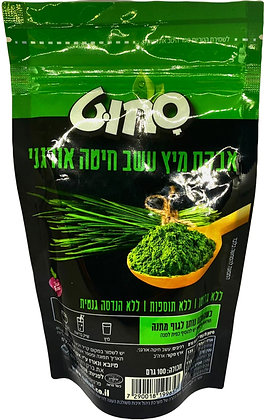 אבקת מיץ עשב חיטה אורגני 100 גרם