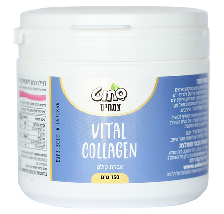 100% אבקת קולגן VITAL COLLAGEN