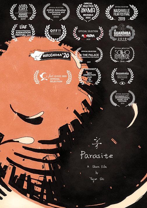 poster_v8.jpg