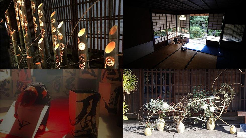 晩秋の有松を楽しむ会.jpg
