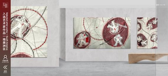 """XI Bienal Internacional de Arte de Fibra """"De Lausanne a Beijing"""""""
