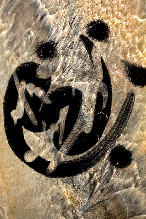 195_Assinie sand talk 104 - Jialba - 201