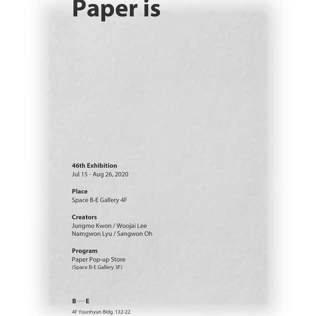 'paper is'