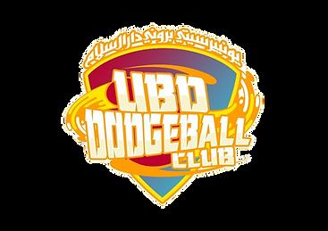 dodgeball%20logo_edited.png