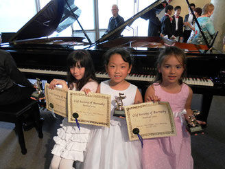 Solana, Haven and Clare at the Burnaby Clef Society Festival, 2011
