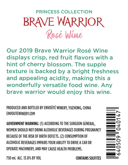 Wine Label Ideas-05.png