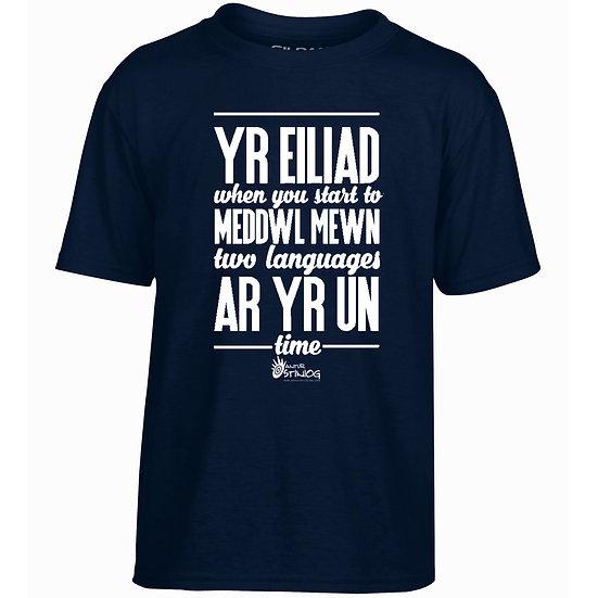 Meddwl Mewn Dau Iaith - Thinking in 2 languages Tee