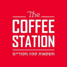 Coffee Station: אחוזה 125