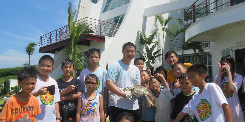 Penghu Summer Camp