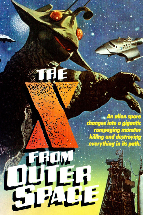 Film Review: The X from Outer Space (1967)