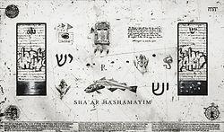 prophet's palimpsest.jpg