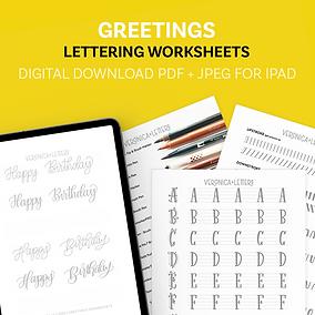 Greetings Lettering Worksheets