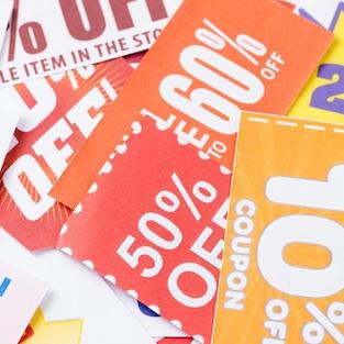sale-away.jpg