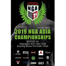 NGA ASIA CAMPIONSHIPS