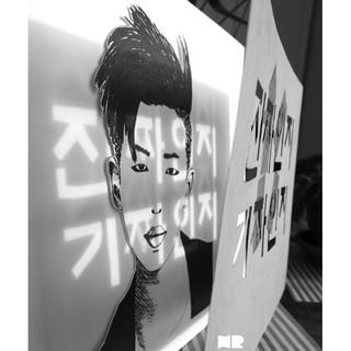 hangeul.jpg