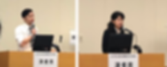 獣医学会2019.png