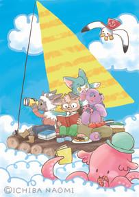 児童向け雑誌 イメージ