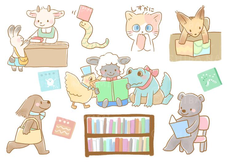 図書館(動物)