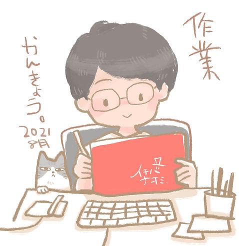 作業環境2.jpg