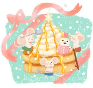 クリスマスクリーム