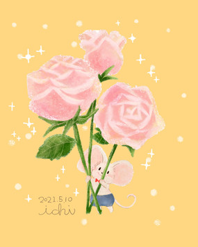 ピンク薔薇とねずみくん