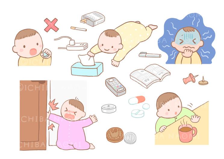 赤ちゃんの危険