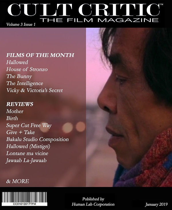 January-cover.jpg