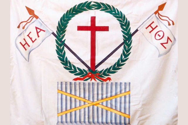 Σημαία με τα σύμβολα της Φιλικής Εταιρείας (Ελευθερία ή Θάνατος ), σχεδιάστηκε από τον Παλαιών Πατρών Γερμανό,Εθνικό Ιστορικό Μουσείο- Αθήνα