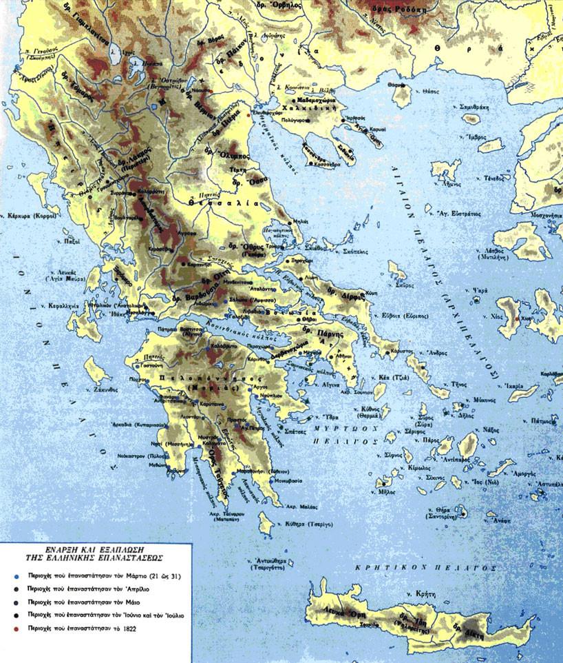 Χάρτης της Ελληνικής Επανάστασης.