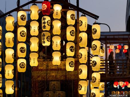 【必見】とってもお得な祇園祭キャンペーン☆