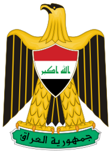 200px-Coat_of_arms_of_Iraq_(2008).svg.pn