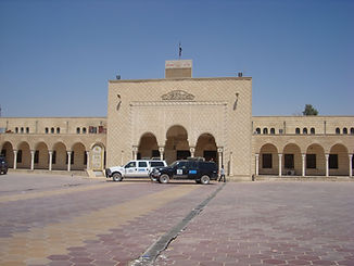 mosul_courthouse.jpg