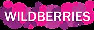 logo-wildberries_edited.png