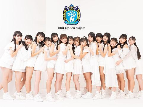15名アー写_IQプロジェクト研究生.jpg