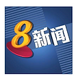 ch-8-news--p-.png
