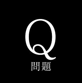 Q_w.png