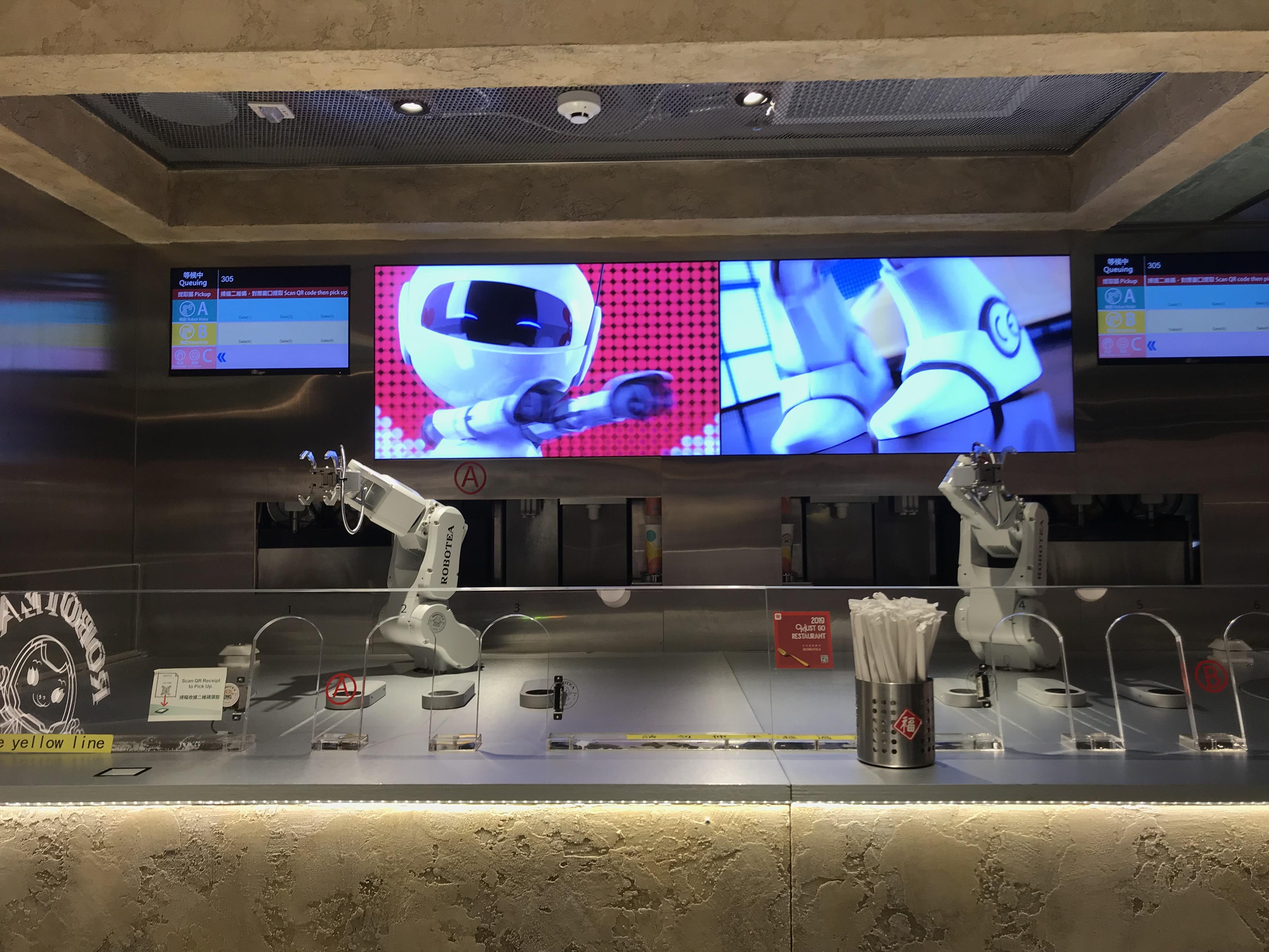 香港K11 Musea 機器人飲料店  ROBOTEA