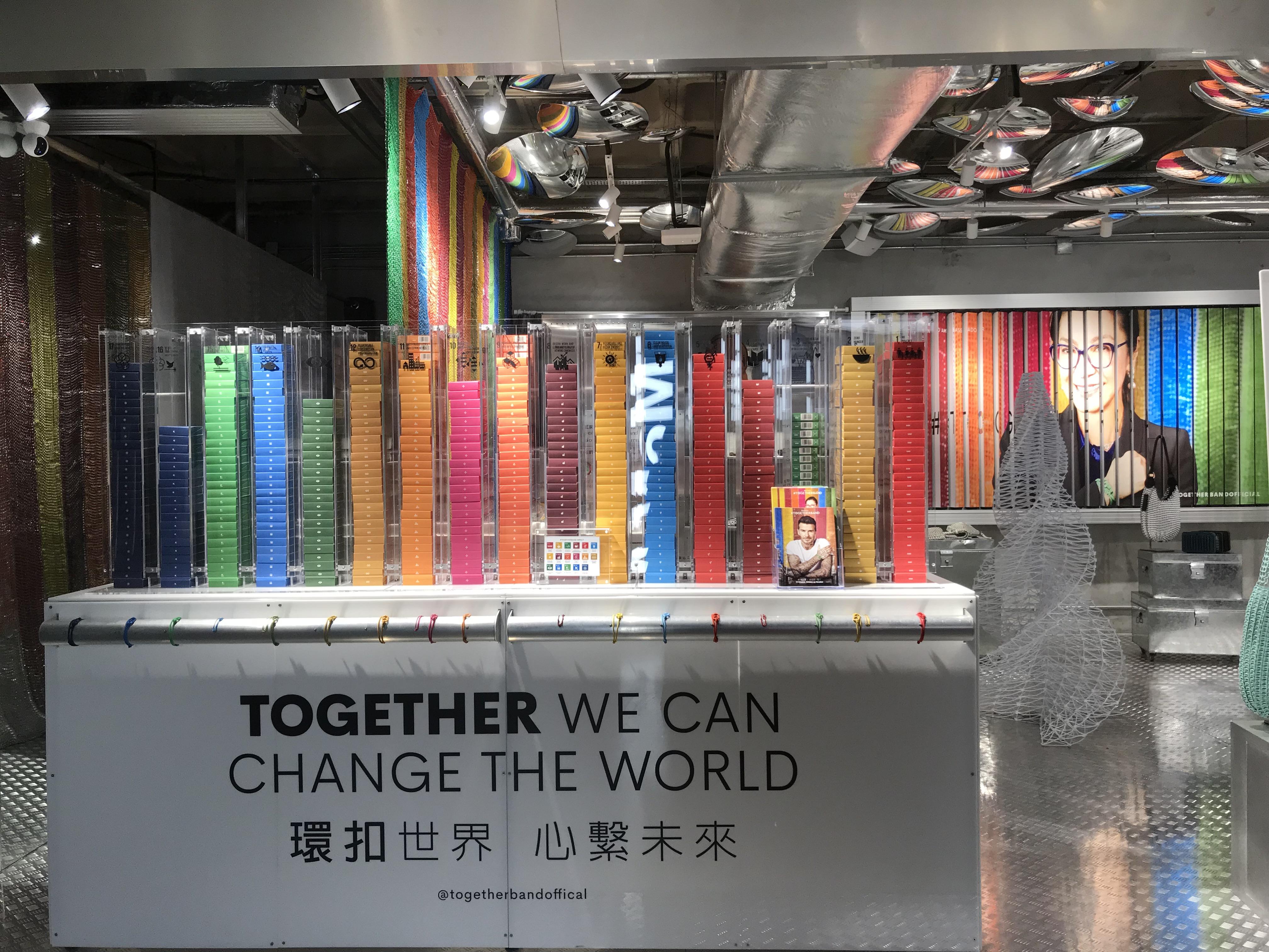 香港K11 Musea