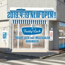 フレディ レック・ウォッシュサロン 目黒原町店 2019年4月19日OPEN !!